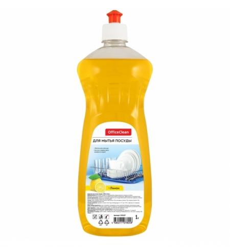фото: Средство для мытья посуды Officeclean 1л, лимон