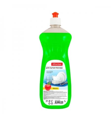 фото: Средство для мытья посуды Officeclean 1л, яблоко