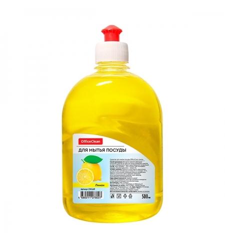 фото: Средство для мытья посуды Officeclean 500мл, лимон