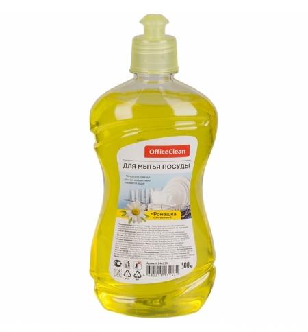 фото: Средство для мытья посуды Officeclean 500мл, ромашка с витамином Е