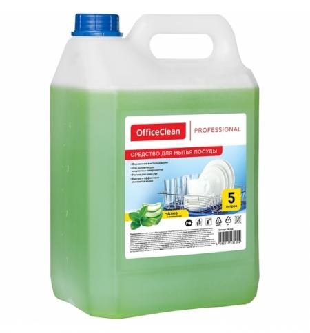 фото: Средство для мытья посуды Officeclean Professional Алоэ и зеленый чай, 5л, канистра
