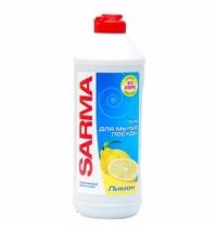 Средство для мытья посуды Sarma 500мл, лимон, гель