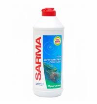 Средство для мытья посуды Sarma 500мл, оригинальное, гель