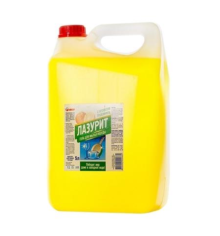 фото: Средство для мытья посуды Лазурит 5л, лимон, гель