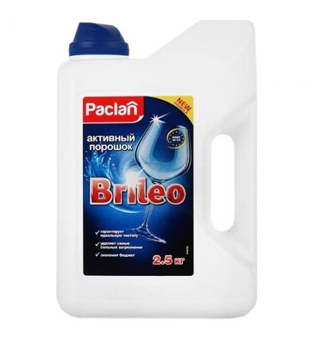 фото: Порошок для посудомоечной машины Paclan Brileo 2.5кг, порошок