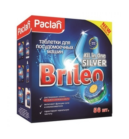 фото: Таблетки для ПММ Paclan Brileo All in One Silver 56шт