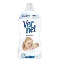 Кондиционер для белья Vernel 1.82л, детский, концентрат