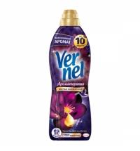 фото: Кондиционер для белья Vernel ароматерапия 910мл, орхидея и пачули, суперконцентрат