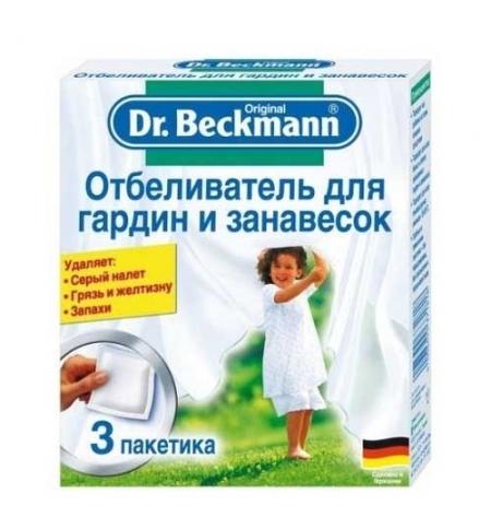 фото: Отбеливатель для белья Dr.Beckmann для гардин и занавесок 3х40г, порошок