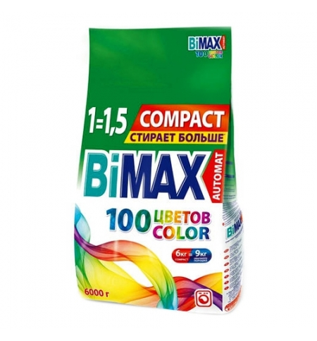 фото: Стиральный порошок Bimax Compact 6кг, Color, автомат