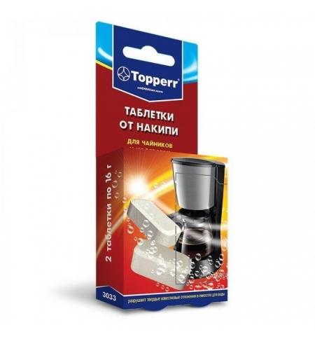 фото: Очищающие таблетки Topperr для чайников и кофеварок, в таблетках