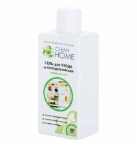 Чистящее средство для холодильников Clean Home 200мл, гель