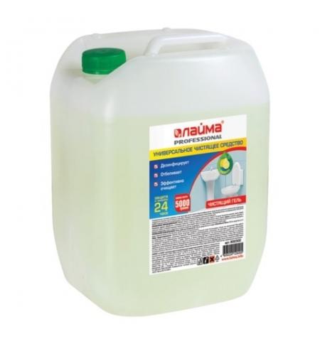 фото: Универсальное чистящее средство Лайма Professional 5кг, лимон, для отбеливания и дезинфекции