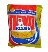 Универсальное чистящее средство Пемоксоль 400г, лимон, порошок, пакет