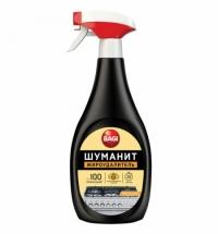 Чистящее средство для кухни Bagi 400мл, шуманит, жироудалитель, спрей