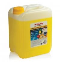 Моющее средство Лайма Professional 5кг, лимон, концентрат