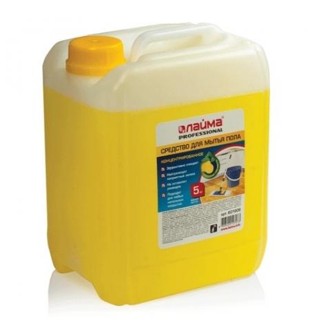фото: Моющее средство Лайма Professional 5кг, лимон, концентрат