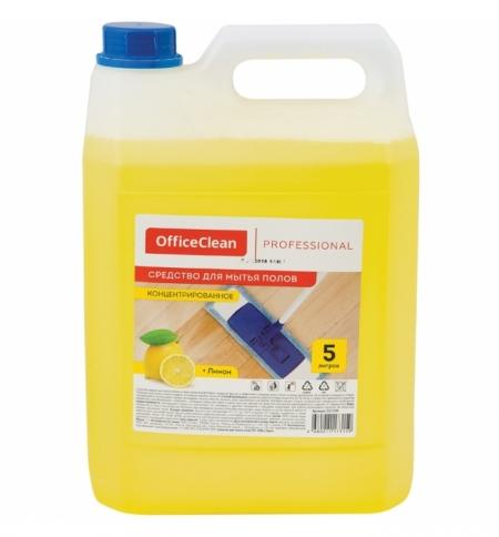 фото: Средство для мытья пола Officeclean Proffesional 5л, лимон, концентрат