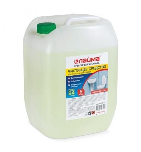 фото: Чистящее средство для сантехники Лайма Professional 5л, гель с отбеливающим эффектом