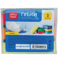 Губка для мытья посуды Officeclean Maxi поролоновые с абразивным слоем, 9х6.5см, ассорти, 3шт/уп