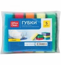 Губка для мытья посуды Officeclean Maxi поролоновые с абразивным слоем, 9х6.5см, ассорти, 5шт/уп