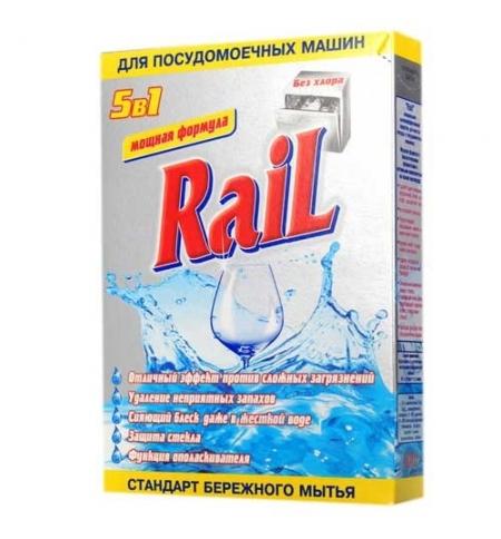 фото: Порошок для посудомоечной машины Аист Rail 600г, порошок