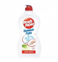 Средство для мытья посуды Пемолюкс Сода 5 эффект 450мл, алоэ вера, гель