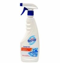 Чистящее средство для кухни Мистер Чистер антижир 500мл, спрей