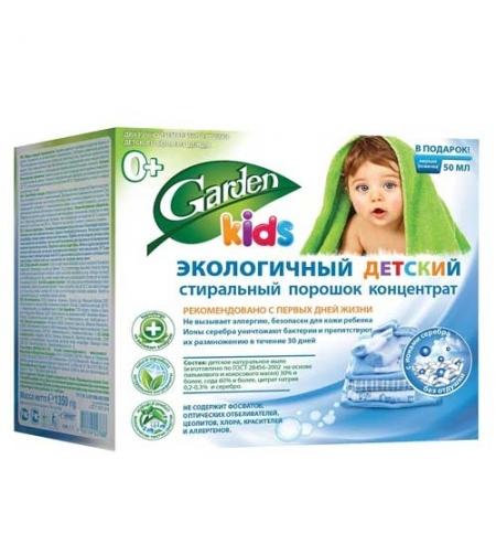 фото: Стиральный порошок Garden Kids 1.35кг, с ионами серебра, концентрат