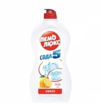 Средство для мытья посуды Пемолюкс Сода 5 эффект 450мл, лимон, гель