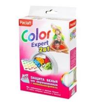 Салфетки для белья Paclan Color Expert 2в1, для защиты от окрашивания + пятновыводитель, 20шт